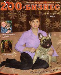 Zoo magzine